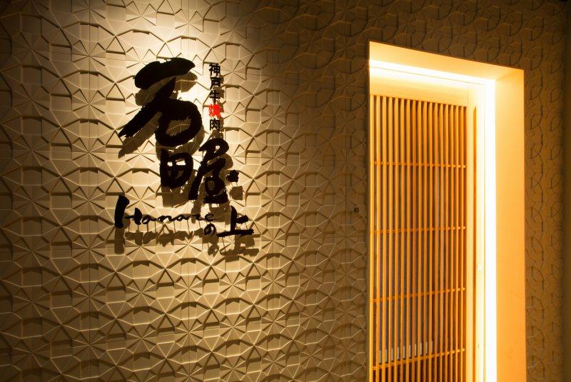 3D панели деревянные